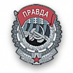 Логотип группы (Институт Правды)